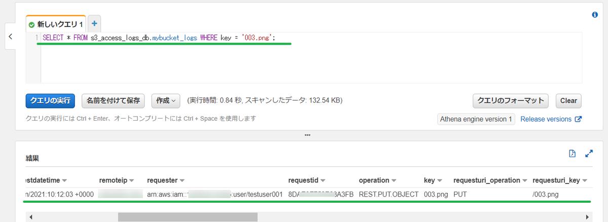 f:id:swx-kenichi-ito:20210110221447p:plain