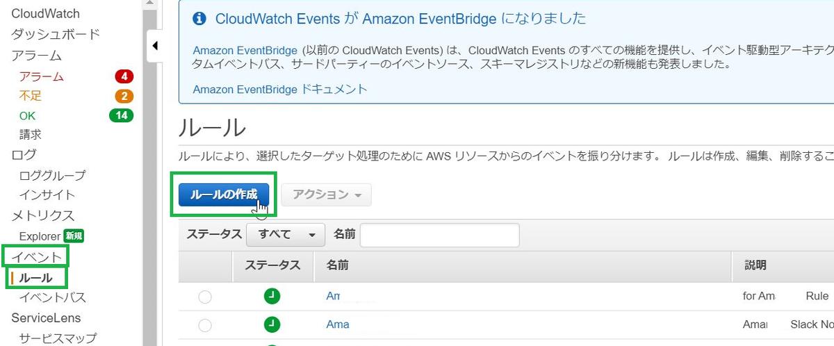 f:id:swx-kenichi-ito:20210115215222p:plain