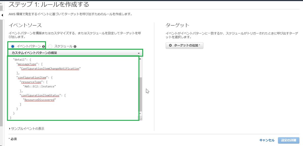 f:id:swx-kenichi-ito:20210115215242p:plain