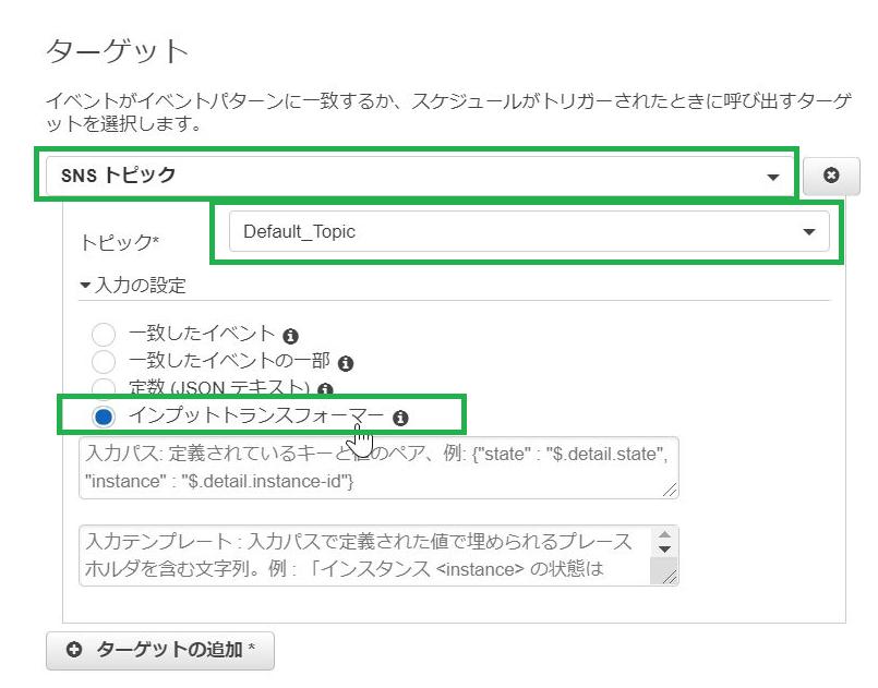 f:id:swx-kenichi-ito:20210115215324p:plain