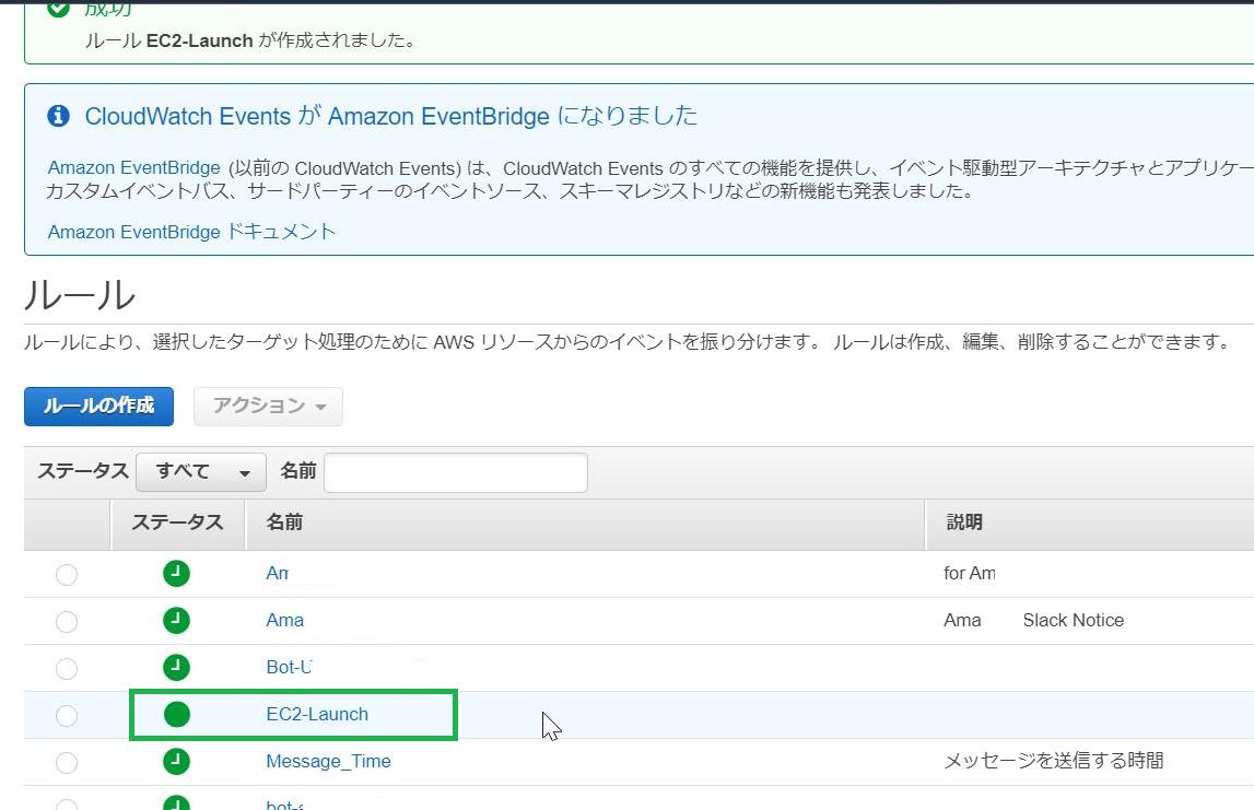 f:id:swx-kenichi-ito:20210115215828p:plain