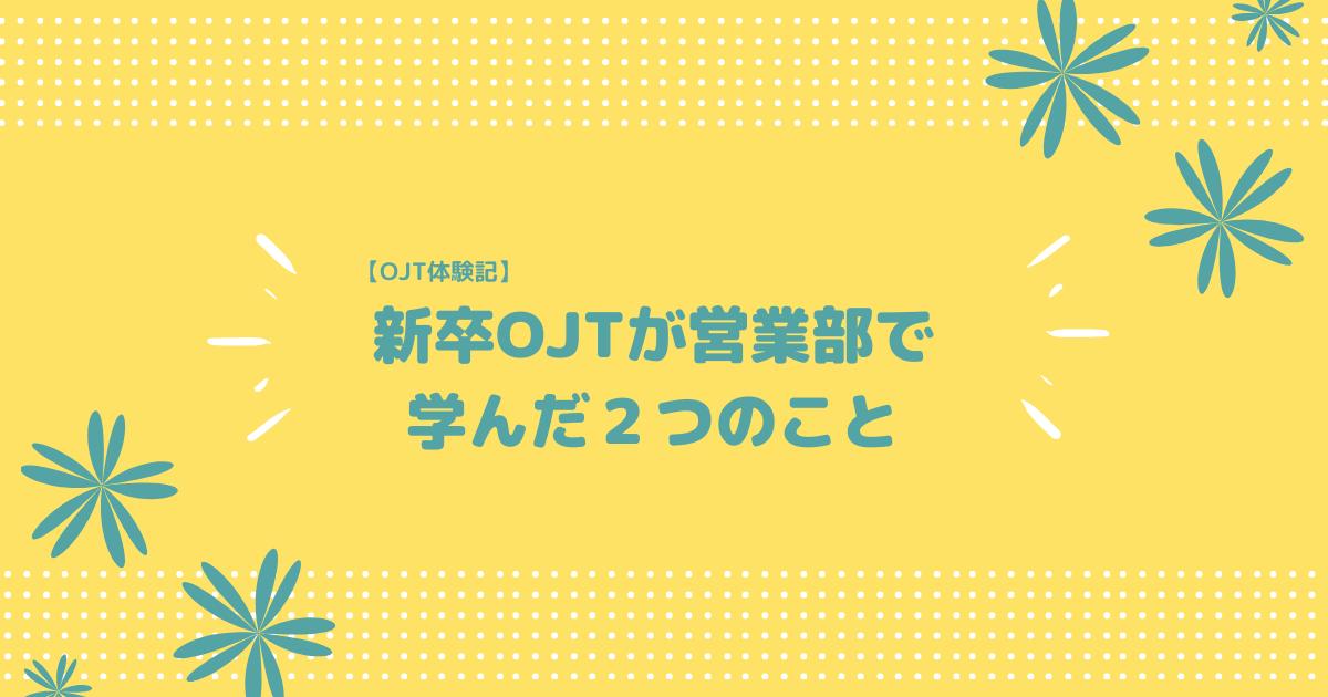 f:id:swx-kitazuru:20201008105924p:plain