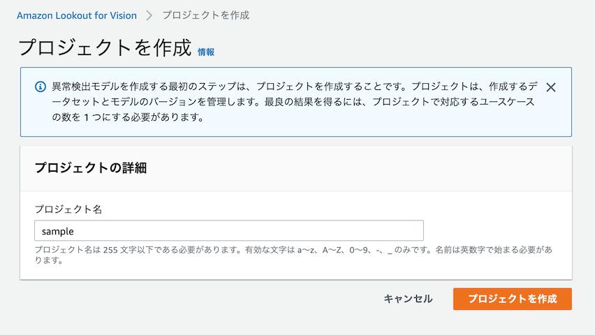 f:id:swx-kitsugi:20201218101008p:plain