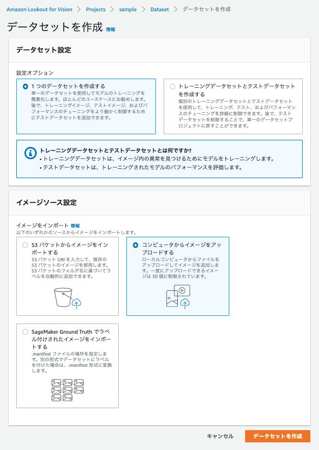 f:id:swx-kitsugi:20201218101134p:plain