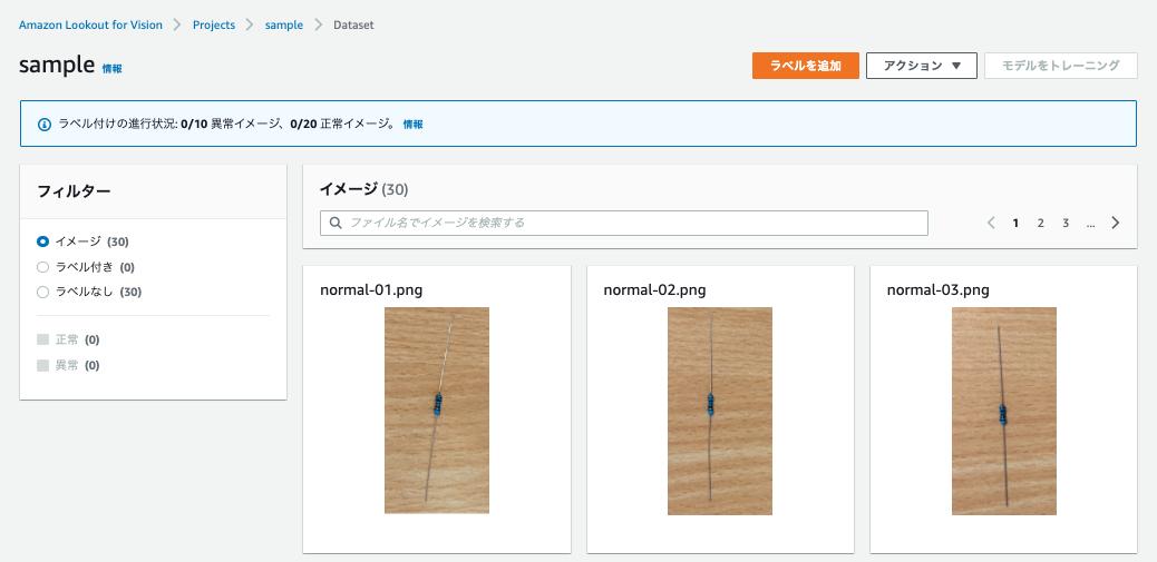 f:id:swx-kitsugi:20201218111017p:plain