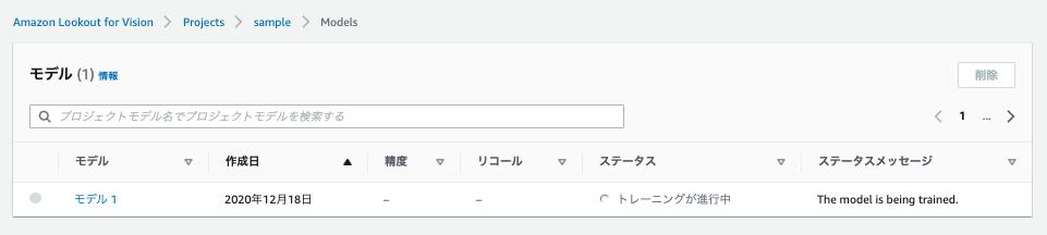 f:id:swx-kitsugi:20201218111038p:plain