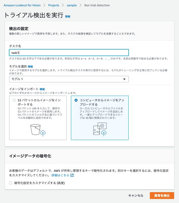 f:id:swx-kitsugi:20201218144348p:plain