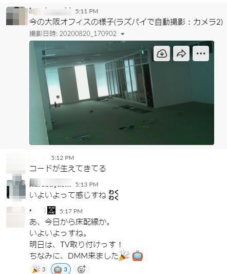 f:id:swx-kurebayashi:20200903160633p:plain