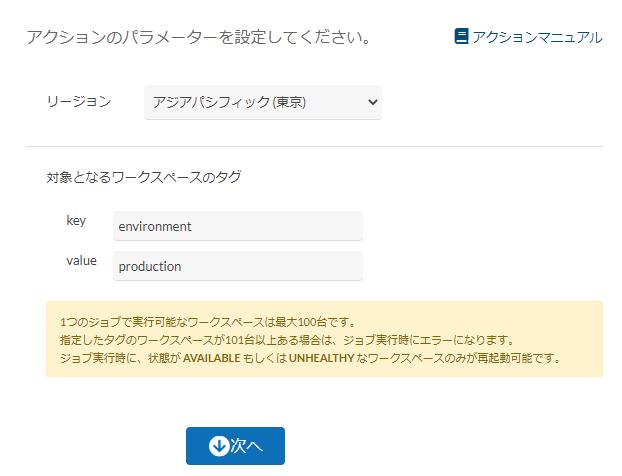 f:id:swx-kurebayashi:20200929141227p:plain