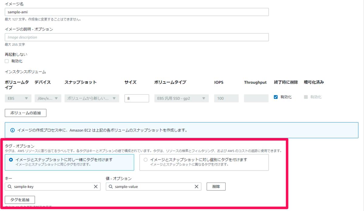 f:id:swx-kurebayashi:20201210232248p:plain