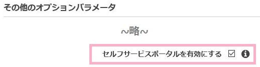 f:id:swx-kyosuke-yano:20201103120044j:plain