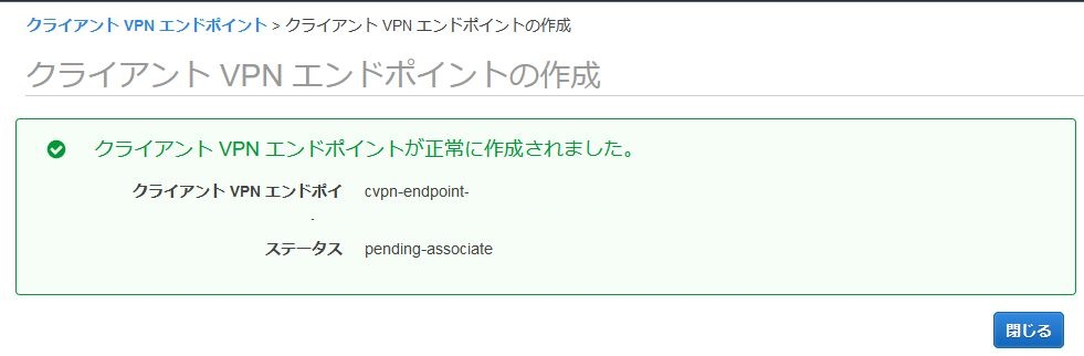 f:id:swx-kyosuke-yano:20201103120941j:plain