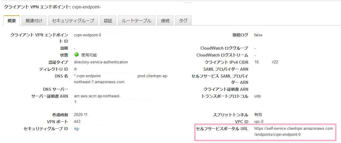 f:id:swx-kyosuke-yano:20201103121142j:plain