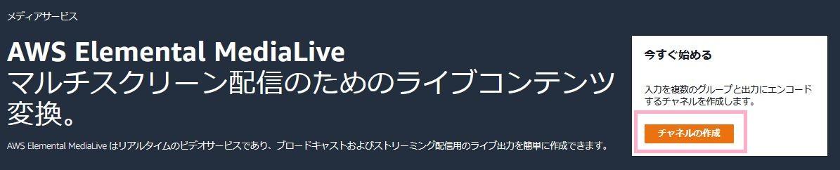 f:id:swx-kyosuke-yano:20201114210654j:plain