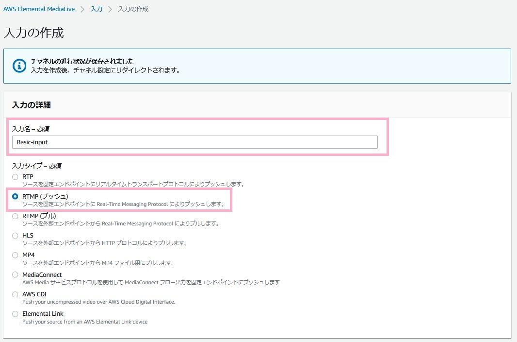 f:id:swx-kyosuke-yano:20201114211324j:plain
