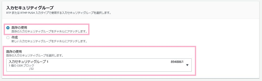 f:id:swx-kyosuke-yano:20201114212118j:plain