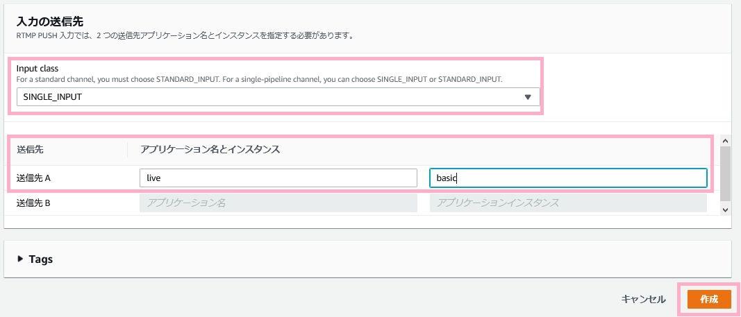 f:id:swx-kyosuke-yano:20201114213315j:plain