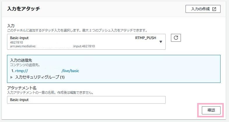 f:id:swx-kyosuke-yano:20201114213421j:plain