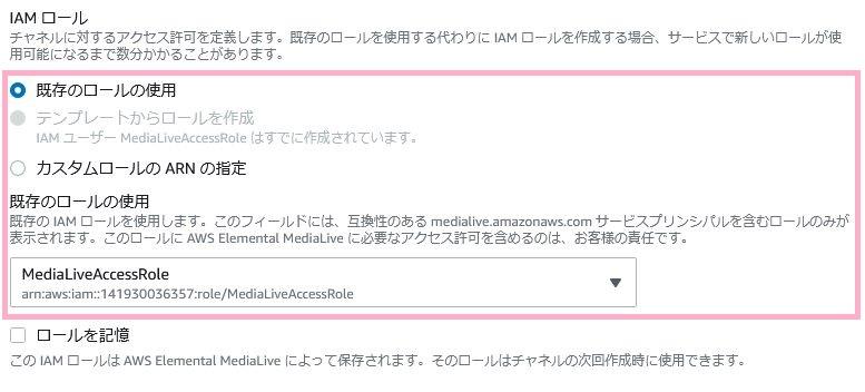 f:id:swx-kyosuke-yano:20201114213823j:plain