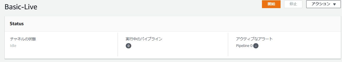 f:id:swx-kyosuke-yano:20201114231140j:plain