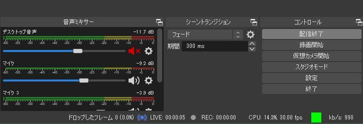 f:id:swx-kyosuke-yano:20201114232853j:plain
