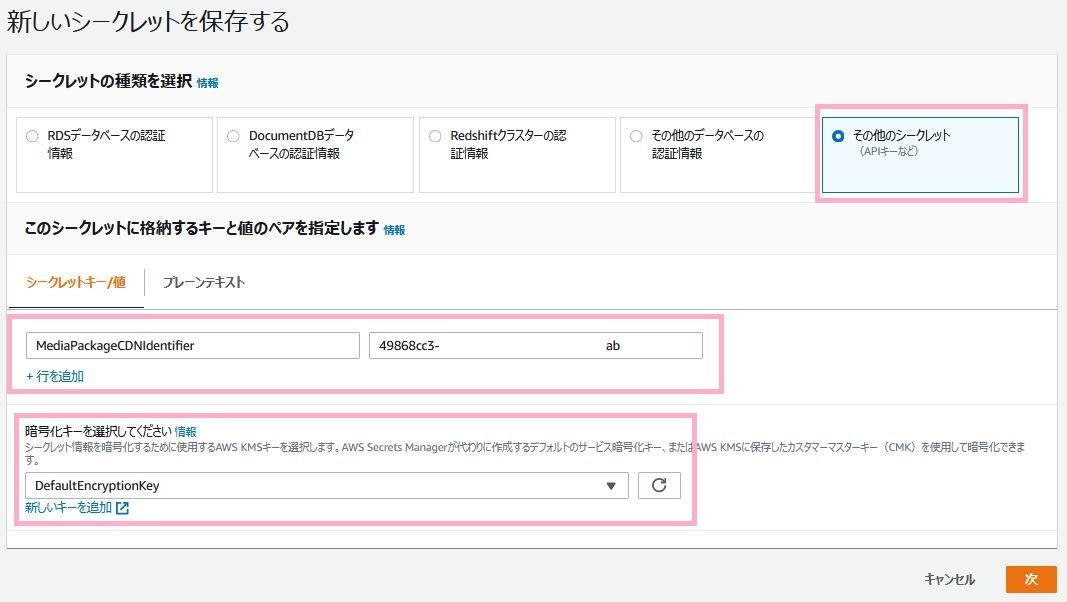 f:id:swx-kyosuke-yano:20201231165329j:plain