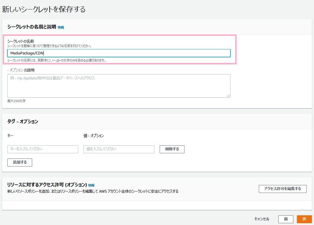 f:id:swx-kyosuke-yano:20201231165425j:plain