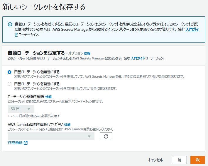 f:id:swx-kyosuke-yano:20201231165501j:plain