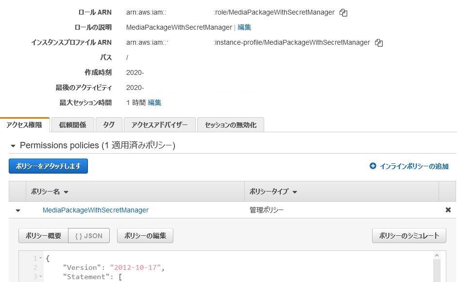 f:id:swx-kyosuke-yano:20201231171508j:plain