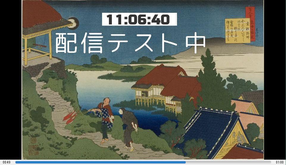 f:id:swx-kyosuke-yano:20210109111333j:plain