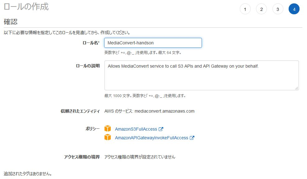 f:id:swx-kyosuke-yano:20210218092552j:plain