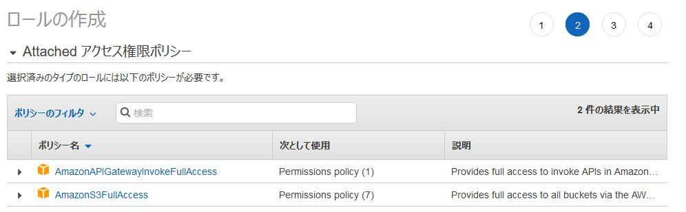 f:id:swx-kyosuke-yano:20210218092555j:plain