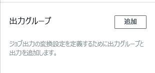f:id:swx-kyosuke-yano:20210219192907j:plain