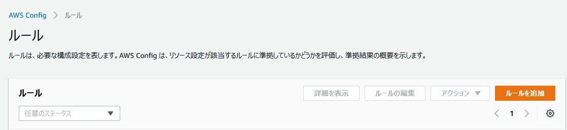f:id:swx-kyosuke-yano:20210327111626j:plain