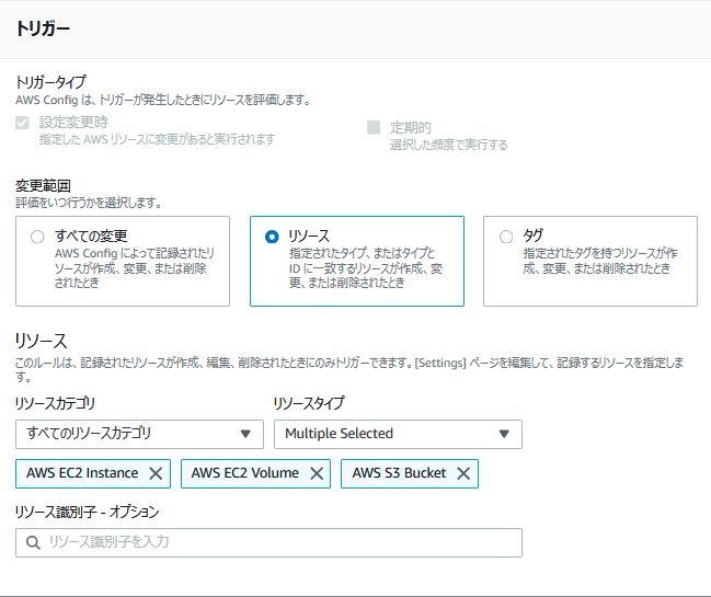 f:id:swx-kyosuke-yano:20210327112917j:plain