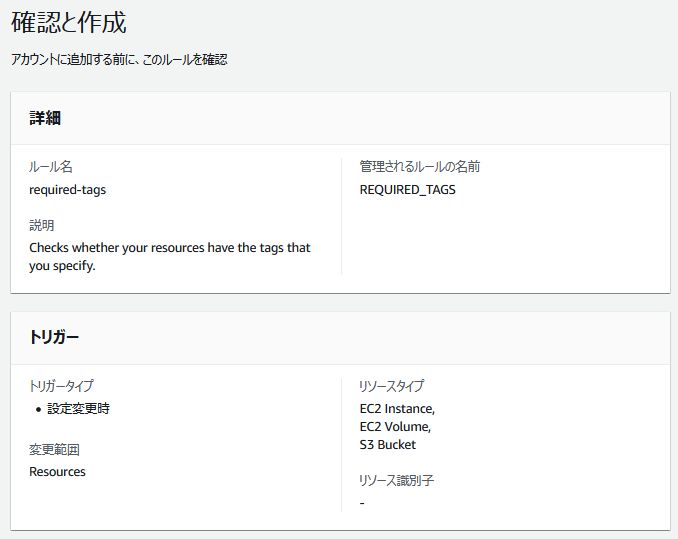 f:id:swx-kyosuke-yano:20210327113427j:plain