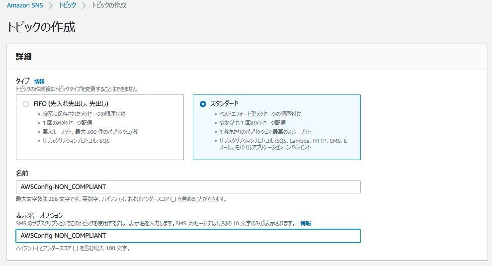 f:id:swx-kyosuke-yano:20210327193710j:plain