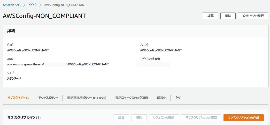 f:id:swx-kyosuke-yano:20210327193837j:plain