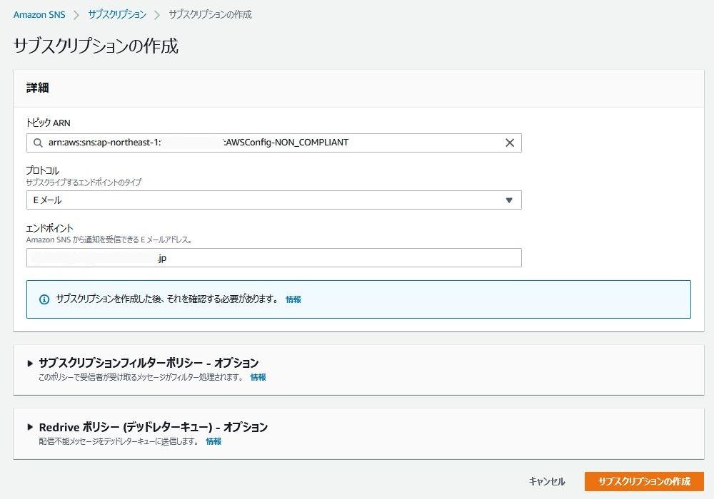 f:id:swx-kyosuke-yano:20210327194201j:plain