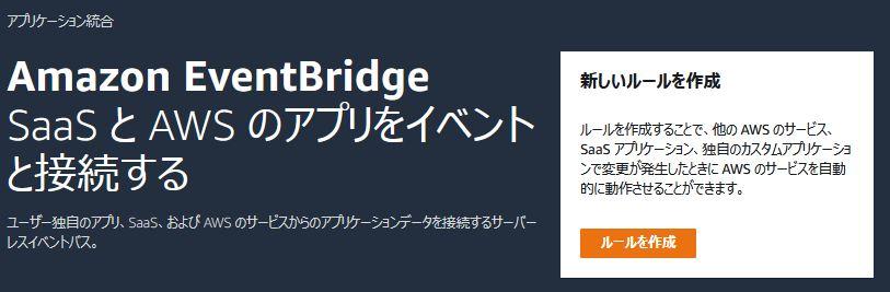 f:id:swx-kyosuke-yano:20210327194723j:plain