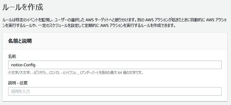f:id:swx-kyosuke-yano:20210327195037j:plain