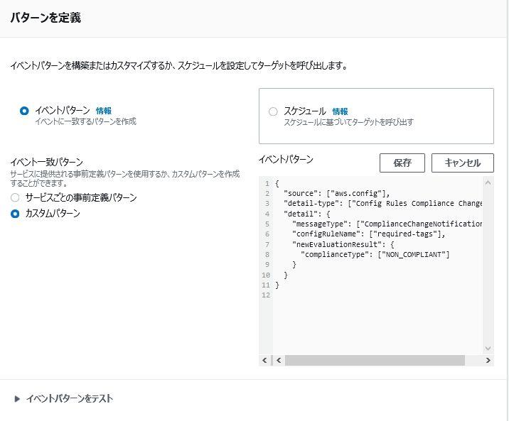 f:id:swx-kyosuke-yano:20210327195100j:plain