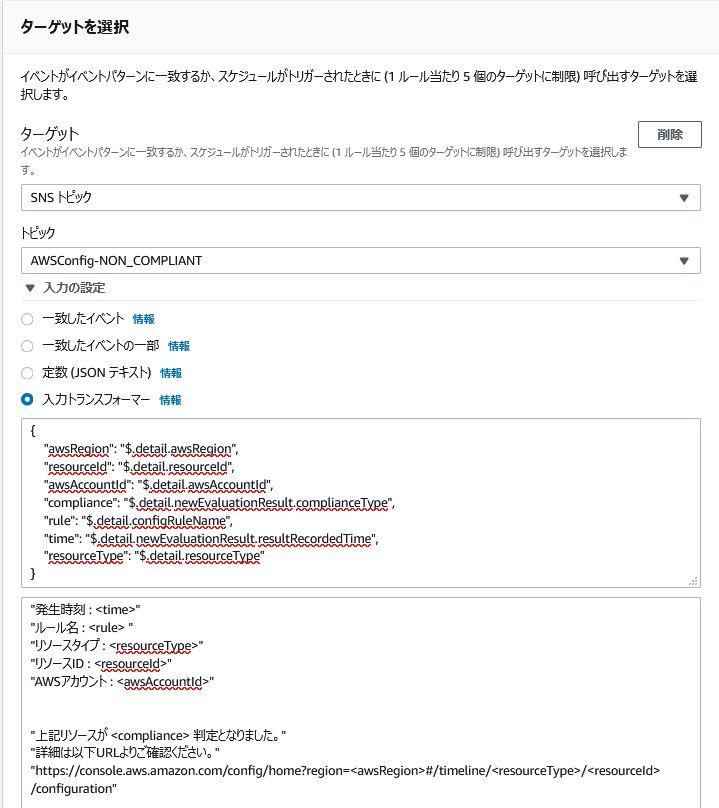 f:id:swx-kyosuke-yano:20210327195424j:plain