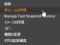 f:id:swx-kyosuke-yano:20210328002717j:plain