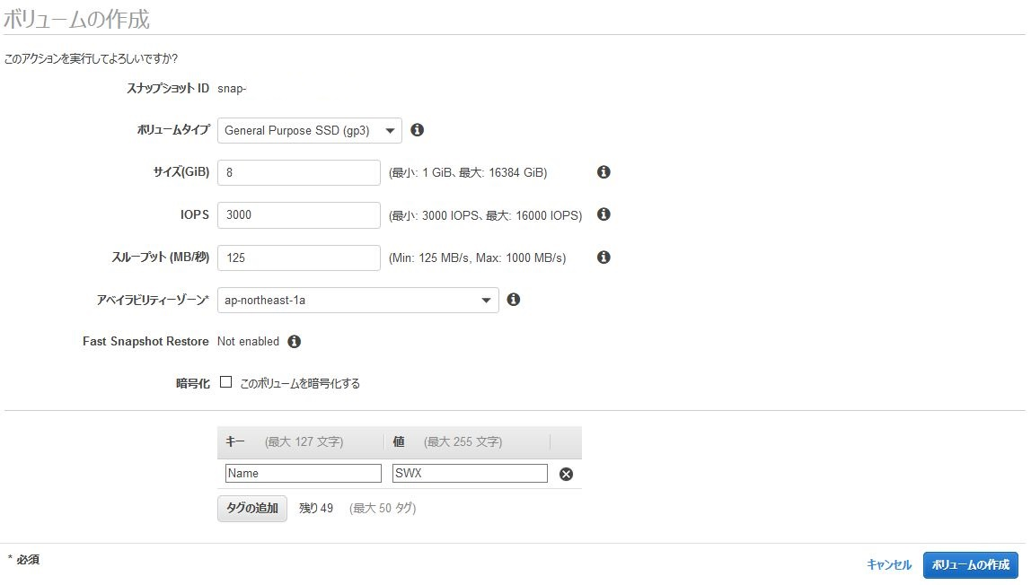 f:id:swx-kyosuke-yano:20210328003340j:plain
