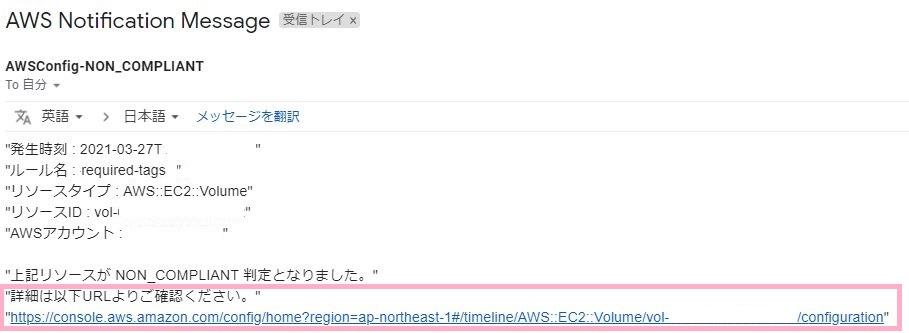 f:id:swx-kyosuke-yano:20210328003348j:plain