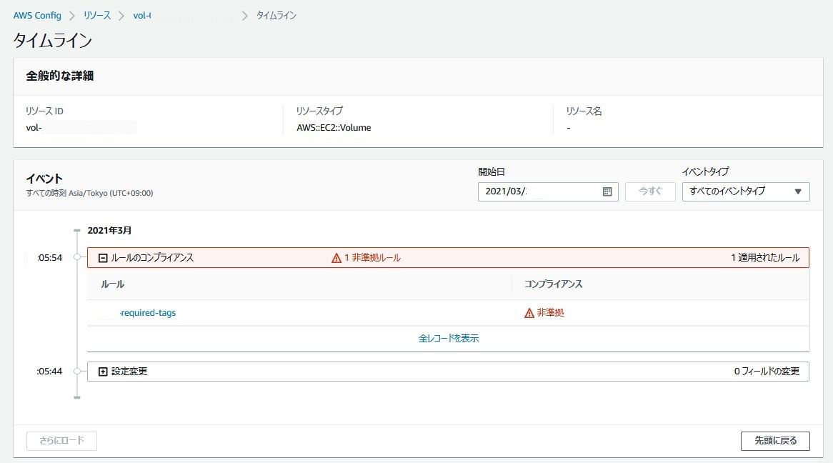 f:id:swx-kyosuke-yano:20210328003351j:plain