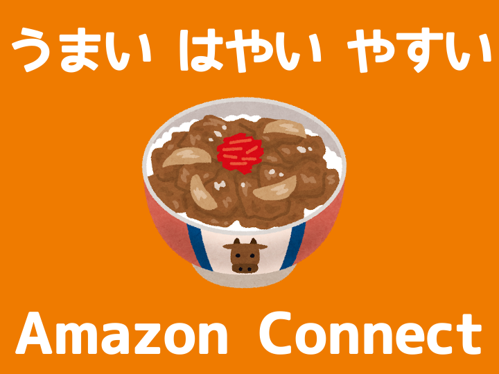 f:id:swx-maruyama:20200918104356p:plain