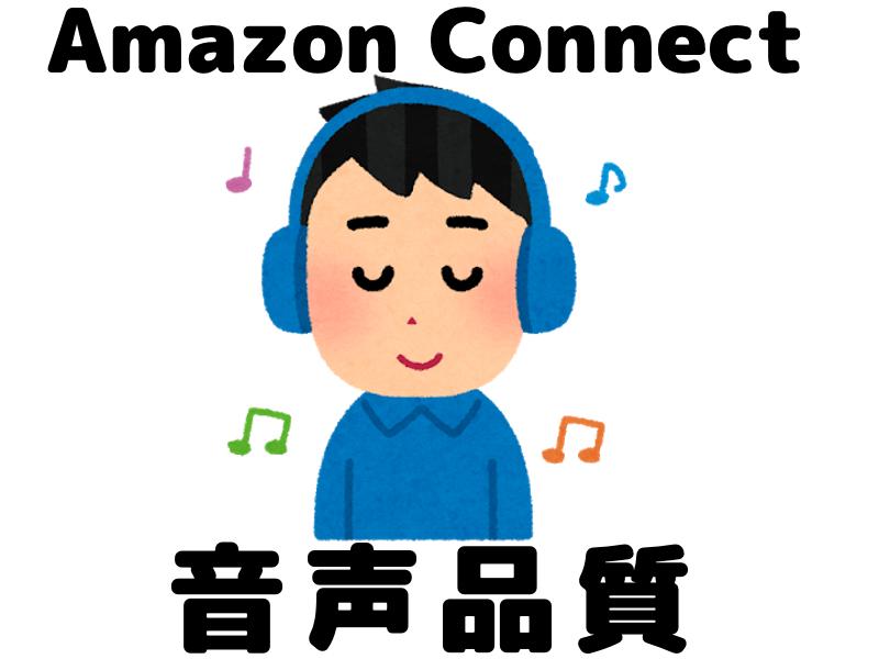 f:id:swx-maruyama:20201228104431p:plain