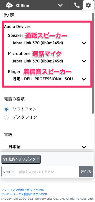 f:id:swx-maruyama:20210303123709p:plain